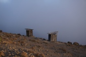 Toilets at the end of the world